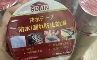 Báo giá băng keo chống thấm Nhật Bản