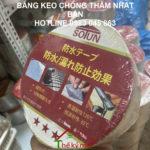 Băng keo dán chống thấm SOTUN Nhật Bản cuộn 5cm x 10m