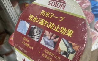Băng keo dán chống thấm dột mái tôn SOTUN tại Bến Tre