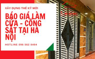 Báo giá làm cửa cổng sắt tại Hà Nội